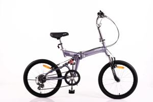 "United Quest 20"" Folding Bike"